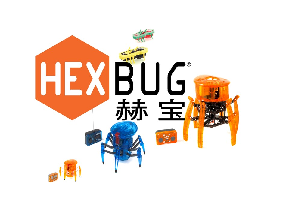 HEXBUG-1