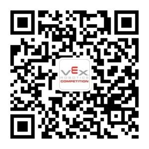 QR code for VEX Wechat1280